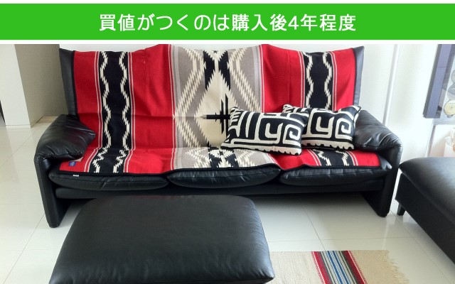 家具を高く売るテクニック